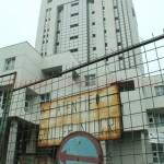 Palatul Administrativ din Deva